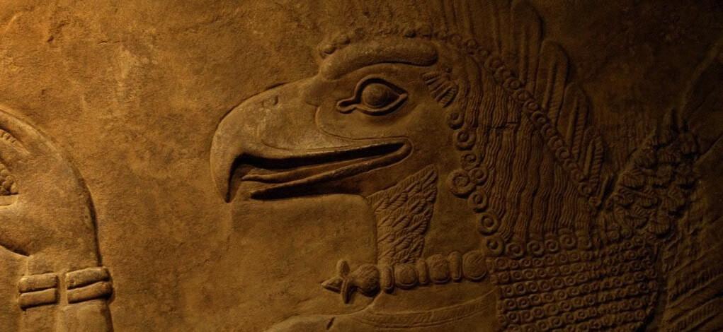 Anunnaki Symbol